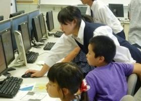 パソコン教室①