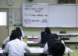 スキルアップ②