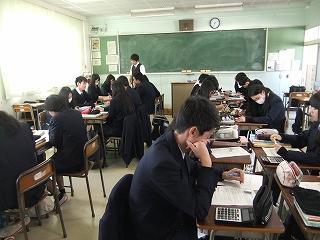 財務会計Ⅰの授業